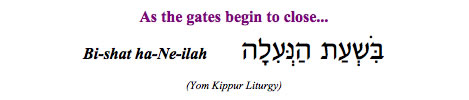 """Bishat ha-Neilah - As the gates begin to close"" (Yom Kippur Liturgy)"